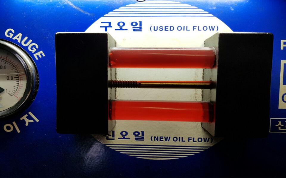 Oilchanges